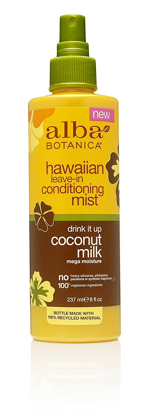 ペデスタル多数の解釈的????? Hawaiian Drink It Up Leave - In Conditioning Mist Coconut Milk, 8 oz