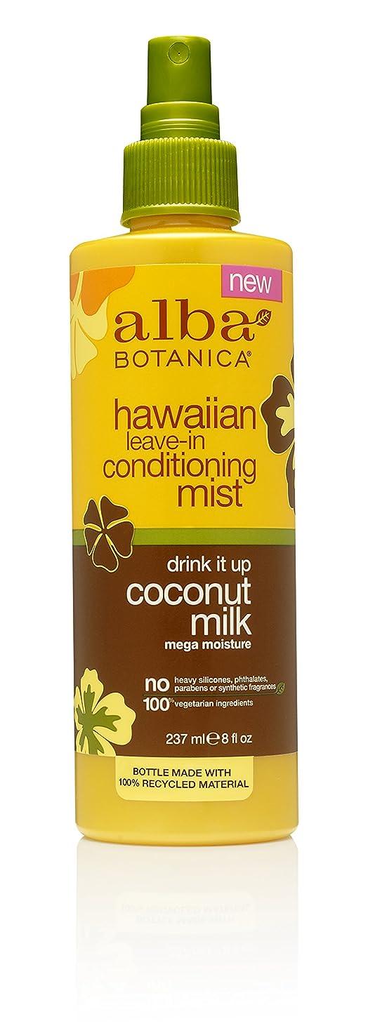 シェード外国人レース????? Hawaiian Drink It Up Leave - In Conditioning Mist Coconut Milk, 8 oz