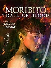 Moribito: Trail of Blood