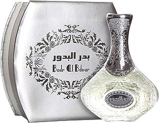 بدر البدور من العربية للعود للرجال، او دى بارفان، 100 مل
