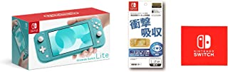 Nintendo Switch Lite ターコイズ&【任天堂ライセンス商品】Nintendo Switch Lite専用液晶保護フィルム 多機能 (【Amazon.co.jp限定】Nintendo Switch ロゴデザイン マイクロファイバークロス 同梱)