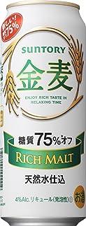 サントリー 金麦 糖質75% OFF [ 500ml×24本 ]
