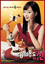 KOREAN FILM