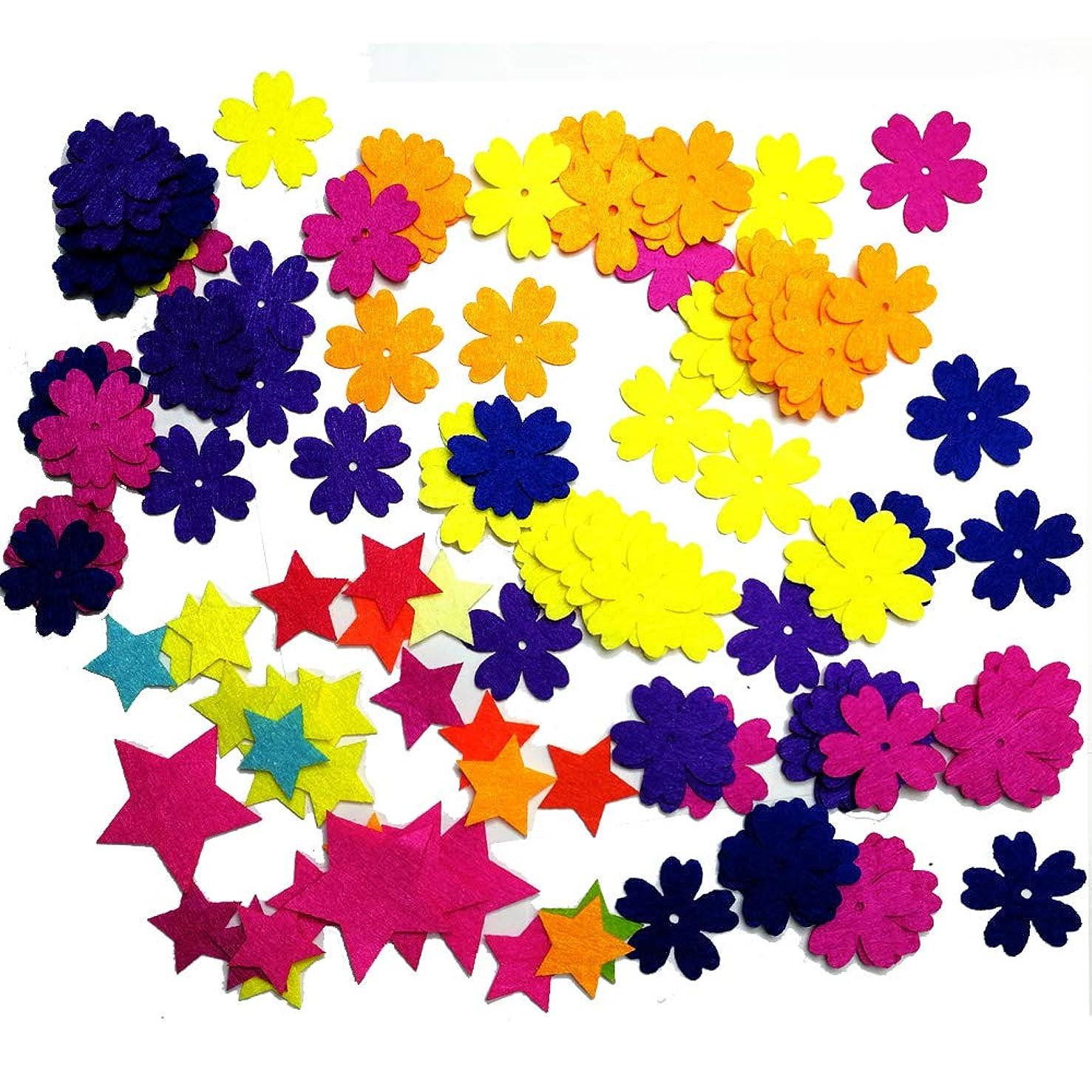 Felt Flowers Fabric Flower Embellishments for DIY Crafts Sewing Handcraft, Assorted Color 150 PCS