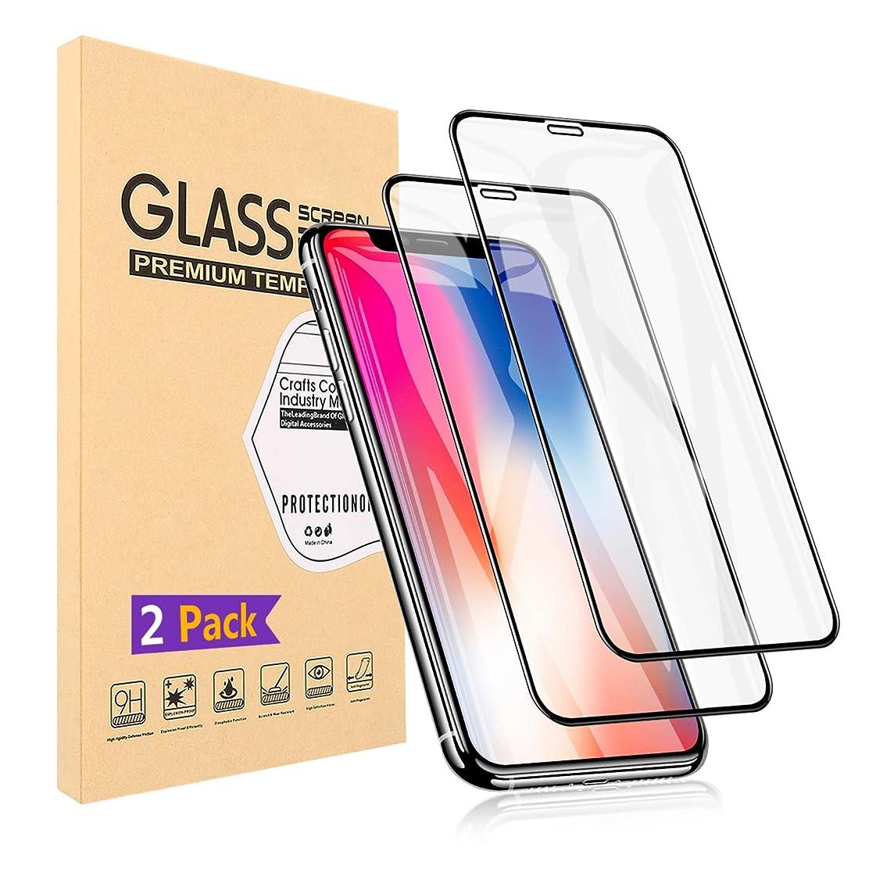 【2枚セット】iPhone XS ガラスフイルム iPhone X 強化ガラス【日本製素材旭硝子製】 9Dラウンドエッジ加工/業界最高硬度9H/高透過率/3D Touch対応/自動吸着/気泡ゼロ アイフォンXS ガラスフィルム アイフォンX 全面保護 iPhone 10強化ガラス液晶保護フイルム 全面フイルムカバー 5.8インチ対応