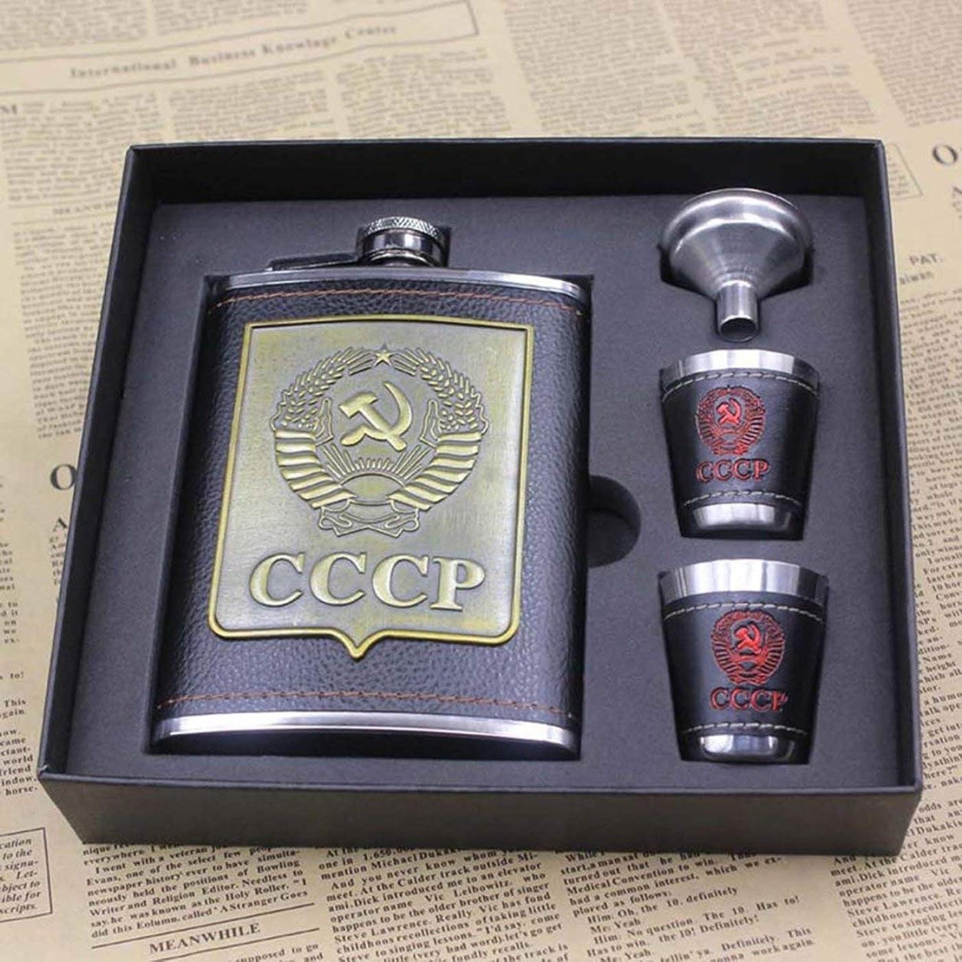 統治する局困難Saikogoods ギフト用ポータブルステンレススチールレザーの高級アウトドア8オンスウイスキーワインのアルコールボトルヒップフラスコ彫刻ポケットセット 黒