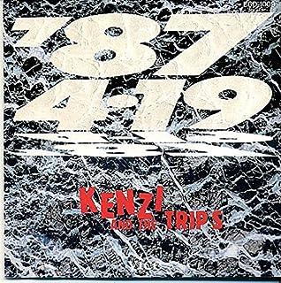 ライヴ・'87 4.19FM東京ホール・ライヴ