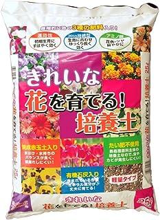 平和 きれいな花を育てる培養土 25リットル
