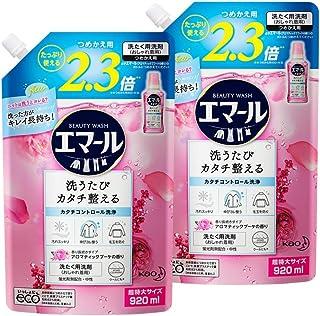 【まとめ買い】エマール 洗濯洗剤 液体 おしゃれ着用 アロマティックブーケの香り 大容量 詰め替え 920ml×2個