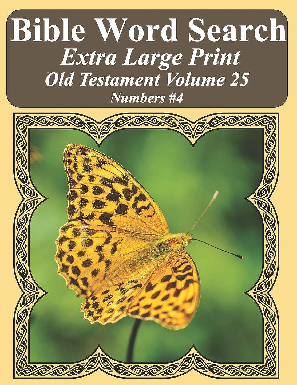 保全有益お金Bible Word Search Extra Large Print Old Testament Volume 25: Numbers #4 (Bible Word Search Puzzles For Adults Jumbo Print Butterfly Edition)