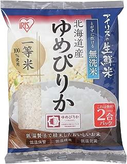【精米】生鮮米 無洗米 北海道産 ゆめぴりか 2合パック 300g 平成30年産