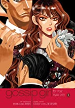 Gossip Girl: The Manga Vol. 3: For Your Eyes Only