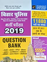 BIHAR POLICE RECRUITMENT EXAM 2019 QUESTION BANK 5555+ MCQ