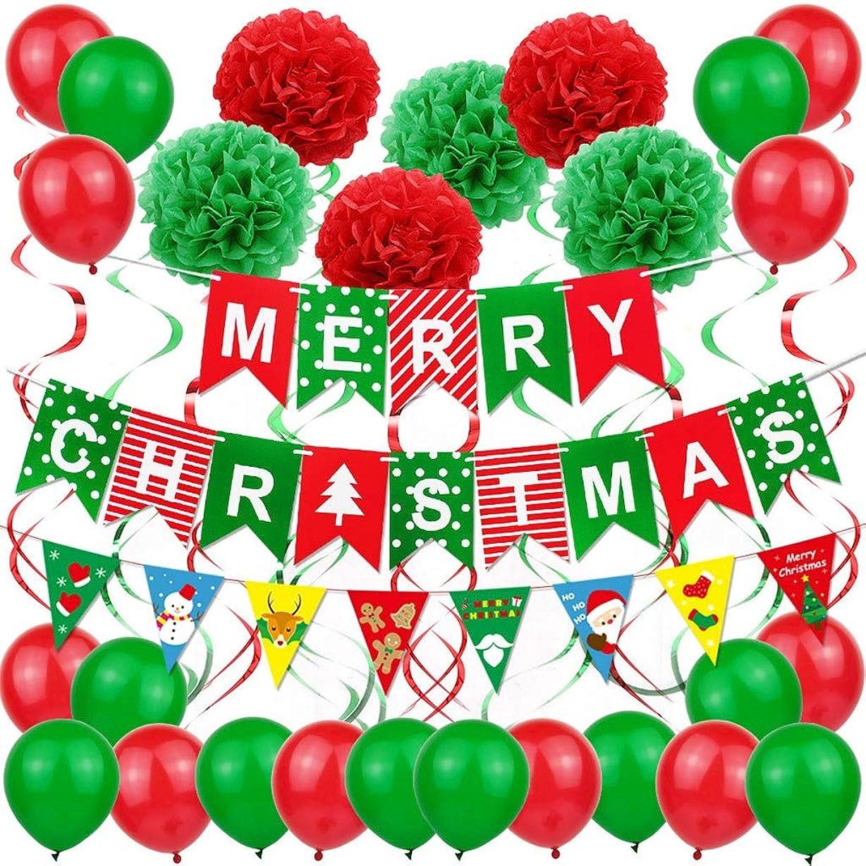 生物学摂氏度とまり木クリスマスの飾りバルーンセットの教室ショップウィンドウクリスマス旗パッケージ