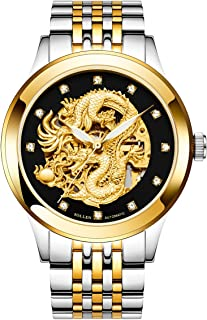 Men's Gold Watch,Stainless Steel Luxury Dragon Carved Dial Automatic Watch, Waterproof Wrist Watch SL-602