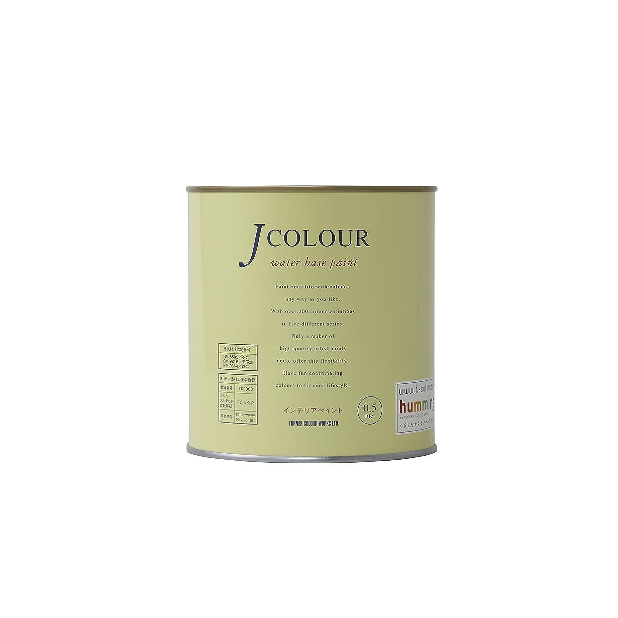 日焼けアプローチ世紀ターナー JCOLOUR ターコイズブルー 0.5L JC05VI2A