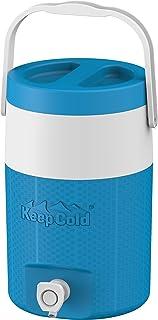 مبرد مياه كوزموبلاست MFKCXX002B2 بلاستيكي معزول بالبرودة بسعة 1 جالون – أزرق فاتح، 4 لتر