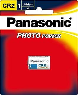 Panasonic 3V Lithium Battery