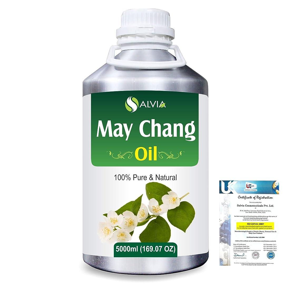 ダム標準カバーMay Chang (Litsea Cubeba)100% Natural Pure Essential Oil 5000ml/169fl.oz.