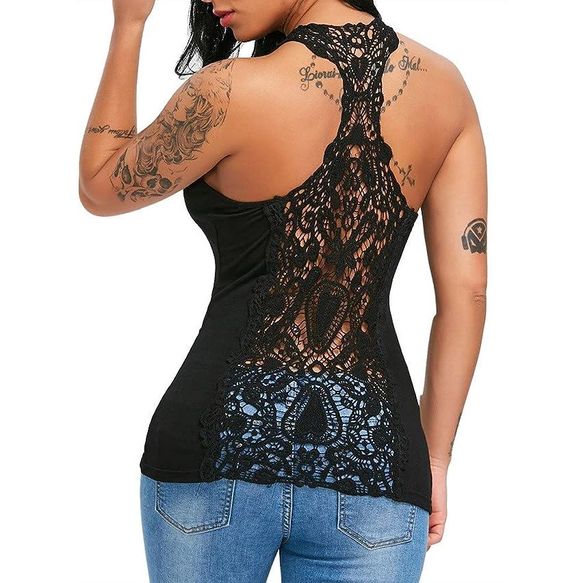 FarJing Fashion Sexy Womens U Neck Lace Trim Racerback Tank Tops Hollow Out Sport Vest