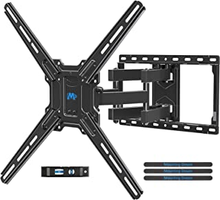 Mounting Dream Full Motion TV Wall Mount for 42-75 Inch Flat Screen/Curved TVs, Heavy Duty Wall Mount TV Bracket with Swiv...