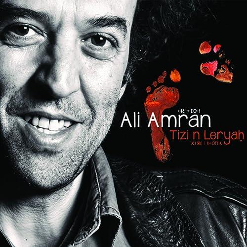 ALI AMRANE GRATUIT TÉLÉCHARGER MUSIC