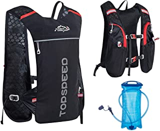Hydration Pack Backpack Running Vest,SGUTEN Lightweight Breathable Backpack with 2L BPA Free Water Bladder,Outdoor Sports Gear for Jogging Cycling Marathon Hiking,Fits Men&Women