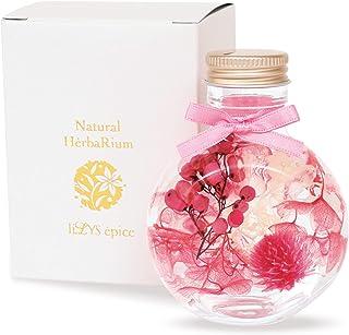 【 liLYS épice 】 リリスエピス ハーバリウム プリザーブドフラワー 花 プレゼント 母の日 日本製 ギフト (ピュアピンク) fh1pk
