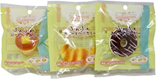 Puni Puni Delicious Mini Squishy Bakery 3-pc Set Japan Special Collection Deliciously Scented ----3 Combination Sets Available---1 Set/Combination per Order. ((Donut/Croissant/Pancake))