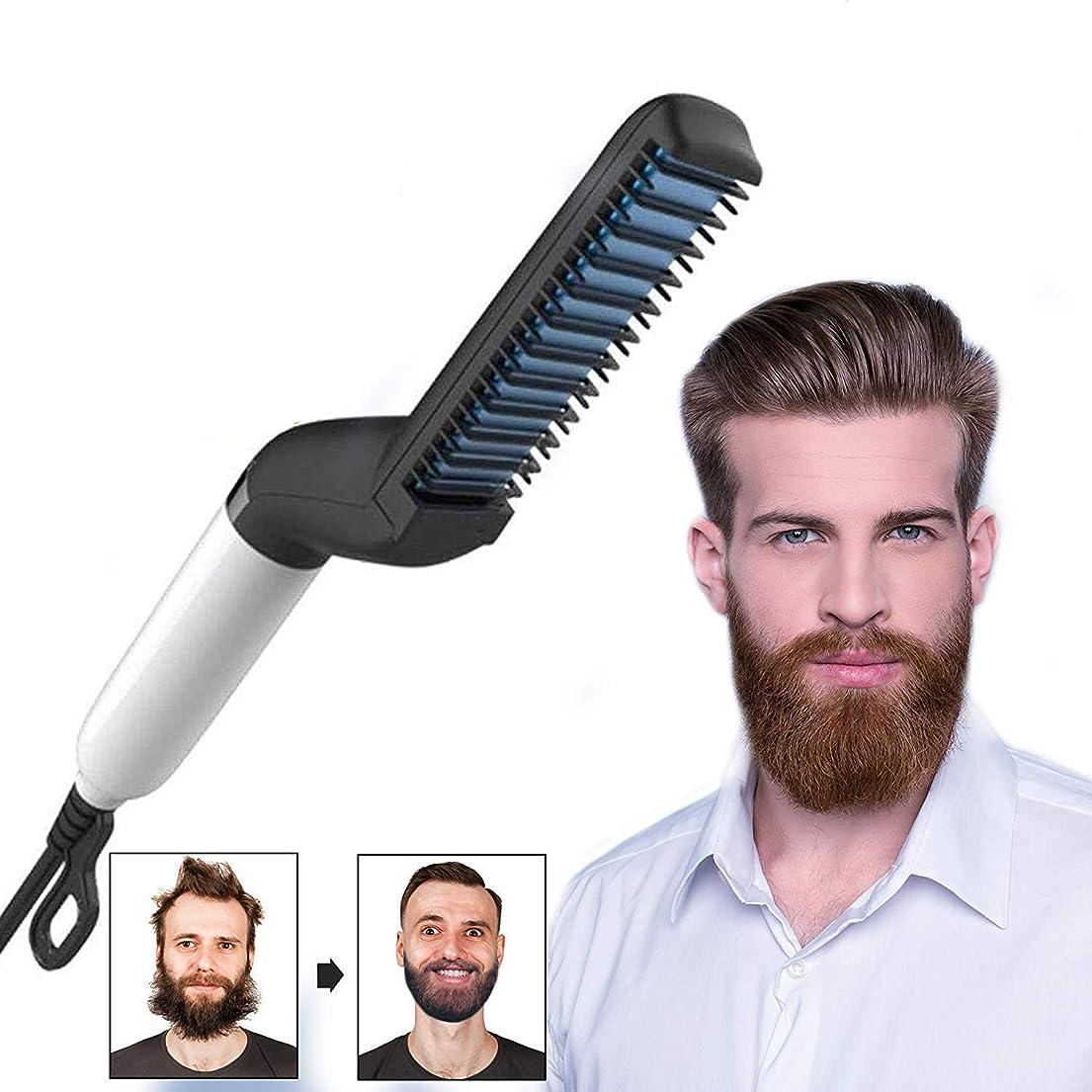 バケットなしで区別するひげ矯正、多機能電気ひげと男性のためのヒートブラシの櫛を矯正髪、、最高のギフトのための熱ひげ矯正ブラシ