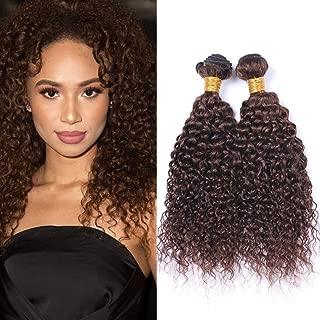 Tony Beauty Hair Chocolate Brown Malaysian Curly Human Hair Weave Bundles #4 Dark Brown Kinky Curly Virgin Remy Human Hair Wefts Extensions 3/4 Bundles Lot 10-30