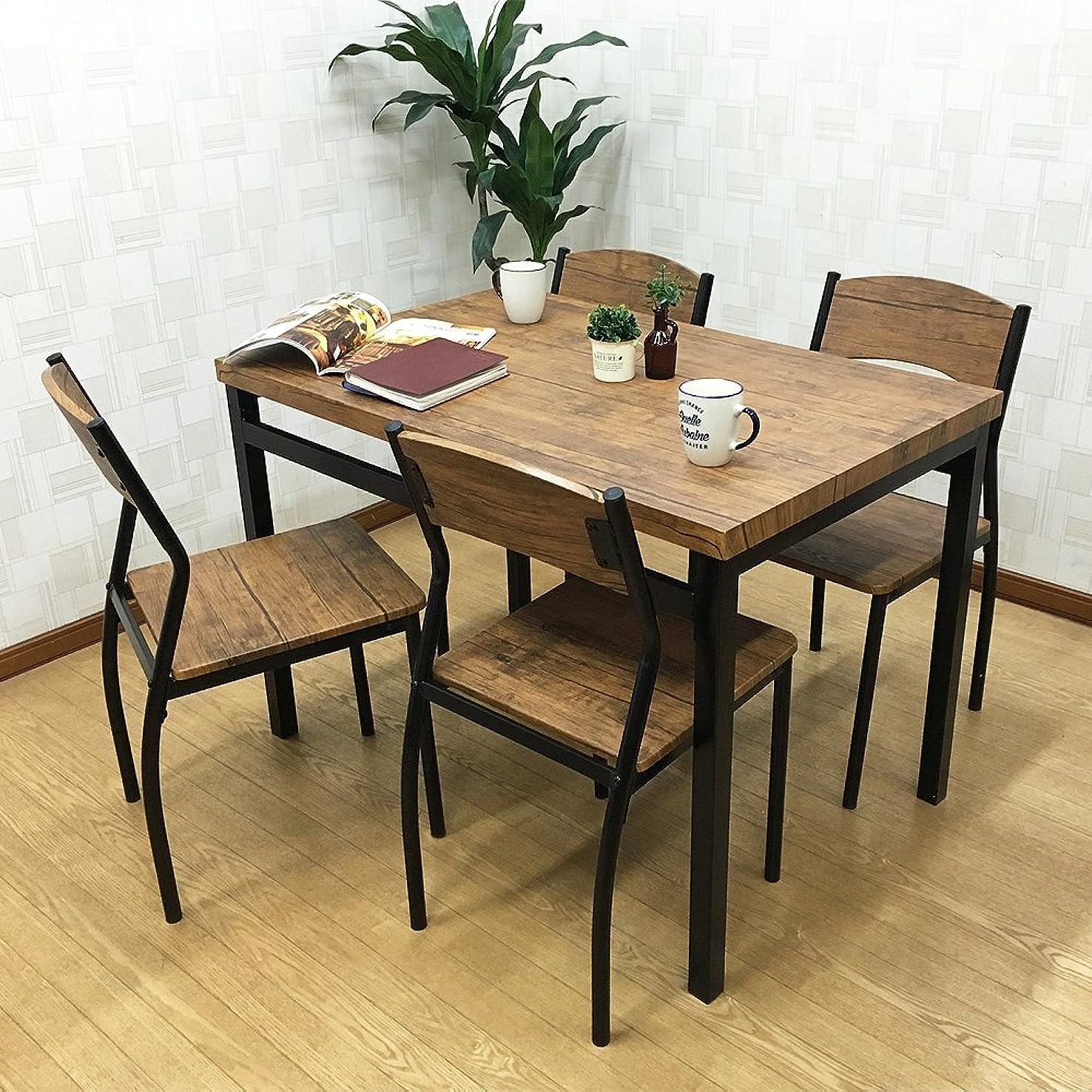 ホームレス放射するノート組立式 Luceルーチェダイニング5点セットブラウン テーブル&チェア(5点セット) 4人掛け 幅:110cm