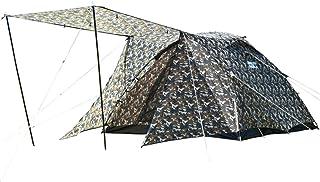 タンスのゲン ENDLESS BASE ドームテント 幅300cm 4~5人用 グラスファイバーボールフレーム キャンプ用品(ペグ×21本/ロープ10本/専用収納ケース) 44400006