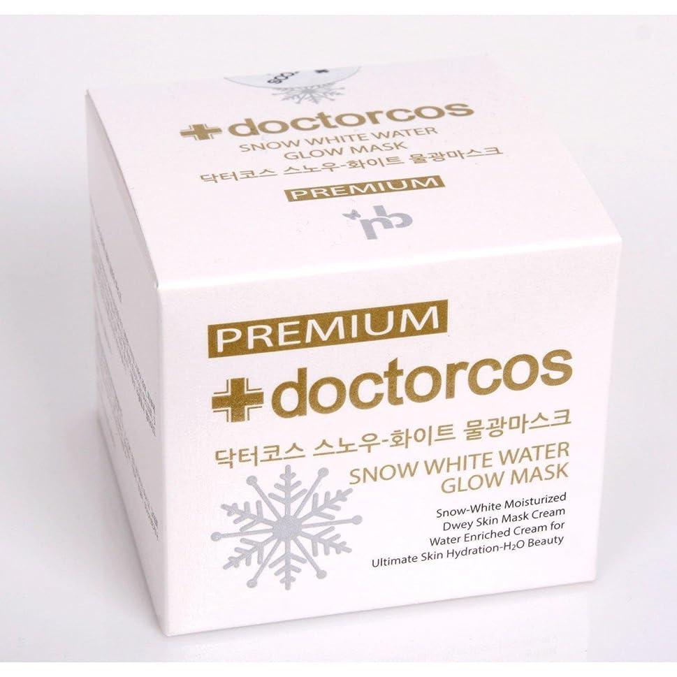 ランドリー賢い移植Doctorcos Snow White Water Glow Mask Premium 110ml韓国コスメ [ドクターコス doctorcos] ゆき ホワイトウォーター?グローマスクプレミアム /100% Authentic direct from Korea/w Gift Sample [並行輸入品]