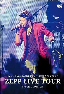 2013 JANG KEUN SUK ZIKZIN LIVE TOUR in ZEPP Special Edition [DVD]