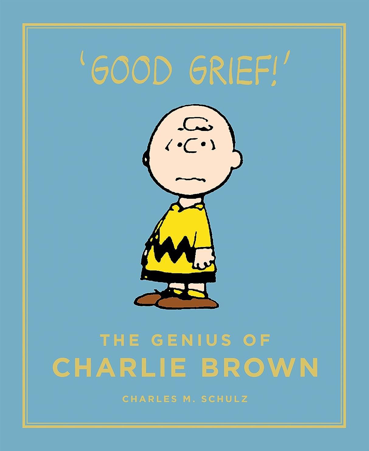 右タンクヨーグルトThe Genius of Charlie Brown: Peanuts Guide to Life (English Edition)