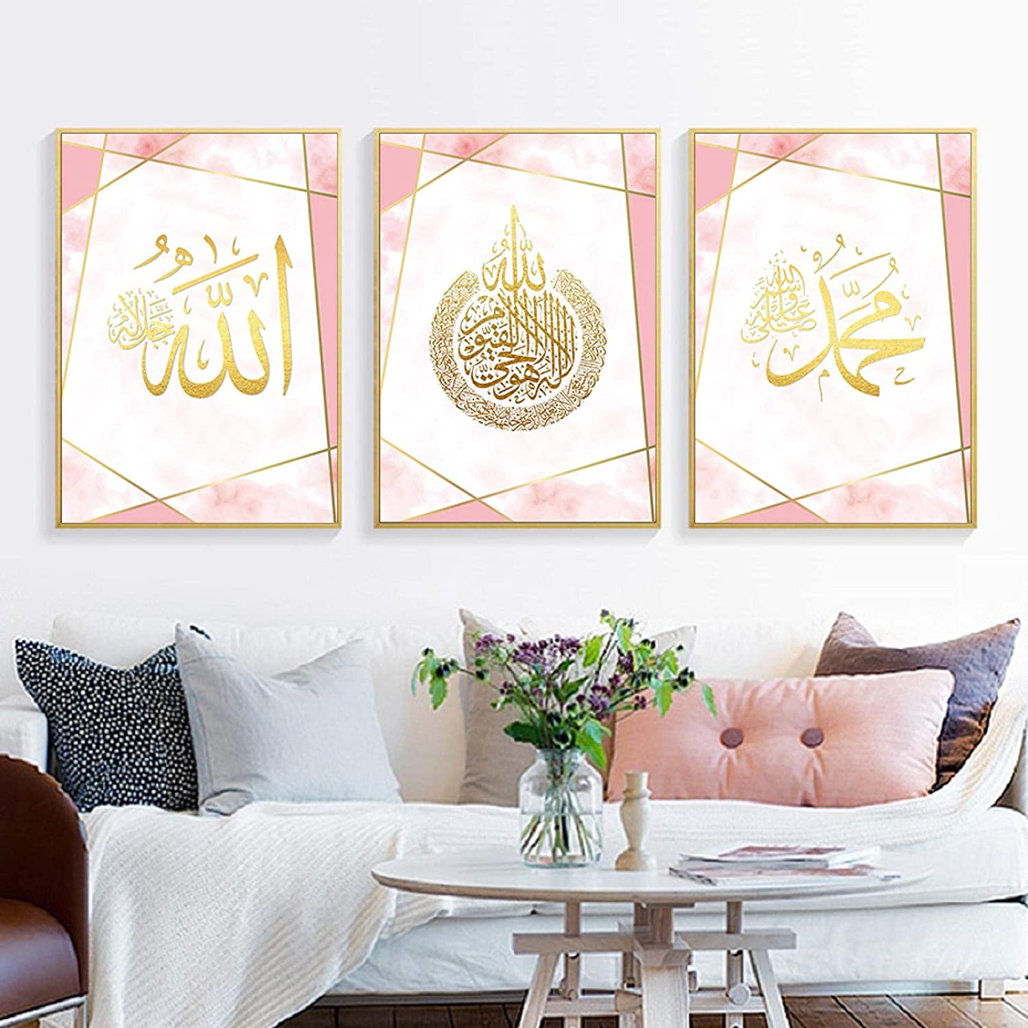 Pink Gold Islamic Wall Art Canvas Muhammad Selling rankings Allah Poster Japan's largest assortment Prin and