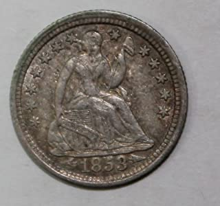 1853 P Silver Seated Half Dime with Arrows 5c XF/AU