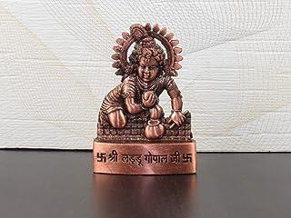 Radhna Festive Season Indian Copper Bal Gopal Idol ، 7 × 5 سم ، نحاسي ، قطعة واحدة