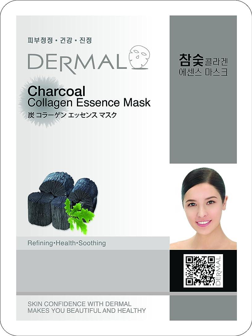 関連付ける目に見える基本的な【DERMAL】ダーマル シートマスク 炭 10枚セット/保湿/フェイスマスク/フェイスパック/マスクパック/韓国コスメ [メール便]