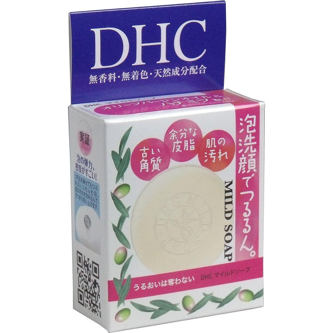 検出可能危機継続中DHC マイルドソープ <石鹸> 35g (商品内訳:単品1個)