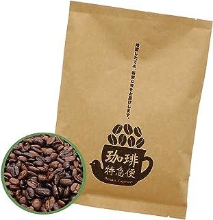 珈琲特急便 【マンデリンブレンド】 焙煎したて 極上コーヒー豆  インドネシア/コロンビア/ブラジル/グァテマラ BeansExpress