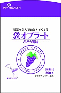 Pip Oblate Bag Type Grape Flavor - Japanese Edible Film, 50pcs