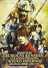 rurouni kenshin kyoto inferno subtitle english