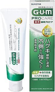 [医薬部外品] GUM(ガム) 歯周プロケア デンタルペースト <歯周病予防 歯みがき ハグキケア 高濃度フッ素配合 1450ppm> ノーマルタイプ 90g