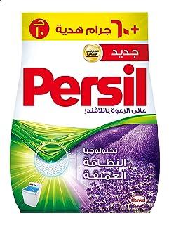 Persil Deep Clean Manual Laundry Powder Detergent - 350gm - Lavendar Scent
