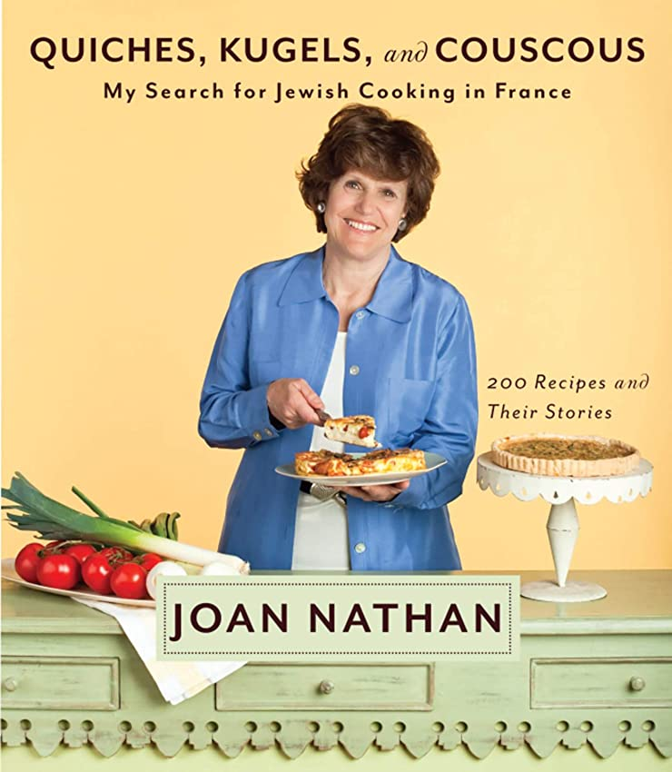 送ったパース大惨事Quiches, Kugels, and Couscous: My Search for Jewish Cooking in France (English Edition)