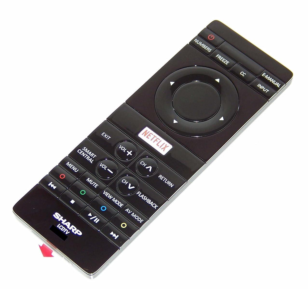 OEM Sharp Remote Control: LC50UB30U, LC-50UB30U, LC55UB30, LC-55UB30, LC55UB30U, LC-55UB30U