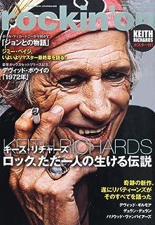 ロッキングオン 2015年 11 月号 [雑誌]