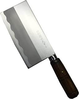 JapanBargain 1564, Cleaver Butcher Chopper Knife for Chef Japanese Chinese Style Kitchen Chop Knife Made in Japan